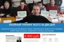 Создам простой сайт на Joomla 3 или Wordpress под ключ 110 - kwork.ru