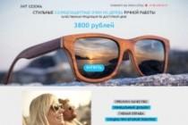 Создам простой сайт на Joomla 3 или Wordpress под ключ 109 - kwork.ru
