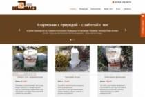 Создам простой сайт на Joomla 3 или Wordpress под ключ 123 - kwork.ru