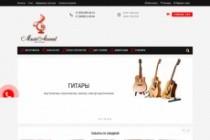 Создам простой сайт на Joomla 3 или Wordpress под ключ 104 - kwork.ru