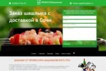 Создам простой сайт на Joomla 3 или Wordpress под ключ 111 - kwork.ru