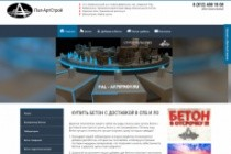Создам простой сайт на Joomla 3 или Wordpress под ключ 100 - kwork.ru