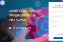 Создам простой сайт на Joomla 3 или Wordpress под ключ 92 - kwork.ru
