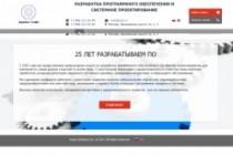 Создам простой сайт на Joomla 3 или Wordpress под ключ 91 - kwork.ru