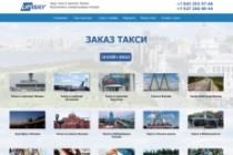 Создам простой сайт на Joomla 3 или Wordpress под ключ 84 - kwork.ru