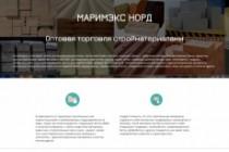 Создам простой сайт на Joomla 3 или Wordpress под ключ 81 - kwork.ru