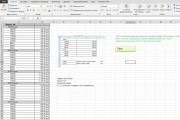 Excel формулы, сводные таблицы, макросы 173 - kwork.ru