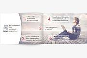 Разработаю Маркетинг Кит, для личных встреч и рассылки 308 - kwork.ru