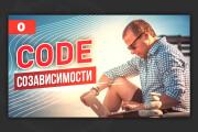 Сделаю превью для видео на YouTube 191 - kwork.ru
