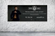 Разработаю дизайна постера, плаката, афиши 94 - kwork.ru