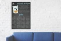 Разработаю дизайна постера, плаката, афиши 92 - kwork.ru