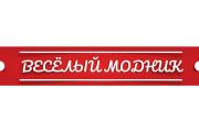 Сделаю крутую адаптивную шапку НА YouTube 10 - kwork.ru