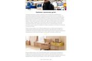 Дизайн сайтов в Figma. Веб-дизайн 54 - kwork.ru