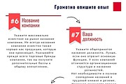Дизайн ленты Instagram 5 - kwork.ru