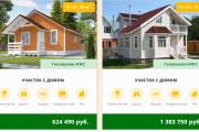 Скопирую одностраничный сайт, лендинг 95 - kwork.ru