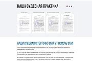 Скопирую одностраничный сайт, лендинг 90 - kwork.ru