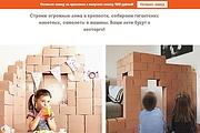 Скопирую одностраничный сайт, лендинг 84 - kwork.ru