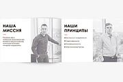 Разработаю Маркетинг Кит, для личных встреч и рассылки 304 - kwork.ru