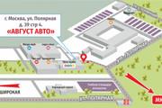 Карты и схемы проезда 31 - kwork.ru