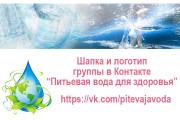 Оформлю группу в Контакте. Быстро. Не дорого 37 - kwork.ru