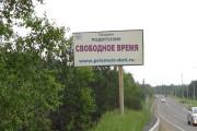 Увеличение фото в 10 и более раз без потери качества 3 - kwork.ru