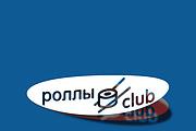 Логотип новый, креатив готовый 262 - kwork.ru