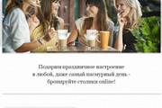 Вышлю коллекцию из 120 шаблонов Landing page 22 - kwork.ru