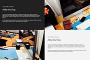 Сверстаю сайт по любому макету 445 - kwork.ru