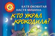 Разработаю рекламный плакат 18 - kwork.ru