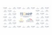 Дизайн для наружной рекламы 271 - kwork.ru