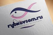 Сделаю логотип по вашему эскизу 11 - kwork.ru