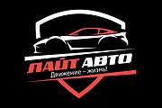 Эффектный логотип 216 - kwork.ru