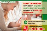 Оформлю вашу группу ВКонтакте 124 - kwork.ru