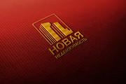 Логотип. Профессионально, Качественно 180 - kwork.ru