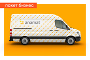 Разработка логотипа для сайта и бизнеса. Минимализм 156 - kwork.ru