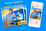 Креативы, баннеры для рекламы FB, insta, VK, OK, google, yandex 137 - kwork.ru