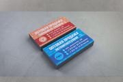 Качественно дизайн визитки+исходник 38 - kwork.ru