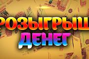 Сделаю превью картинки для ваших видео на YouTube 17 - kwork.ru