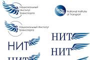 Разработаю логотип 9 - kwork.ru