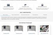 Создам сайт на CMS Joomla 18 - kwork.ru