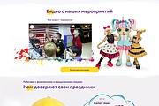 Вёрстка сайтов по доступной цене 387 - kwork.ru