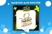 Оформление Telegram 69 - kwork.ru
