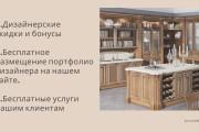 Стильный дизайн презентации 679 - kwork.ru
