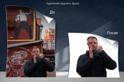 Удаление фона, дефектов, объектов 86 - kwork.ru