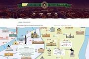 Уникальный и запоминающийся дизайн страницы сайта в 4 экрана 27 - kwork.ru