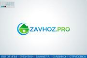 Создам качественный логотип, favicon в подарок 143 - kwork.ru