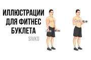 Нарисую CG персонажа 34 - kwork.ru