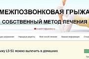 Доработка верстки 17 - kwork.ru