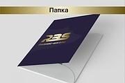 Разработка brand book 50 - kwork.ru