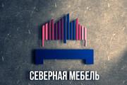 Разработаю дизайн логотипа 194 - kwork.ru